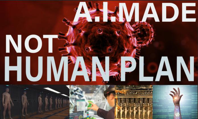 Corona Virus Not Planned By Human Beings